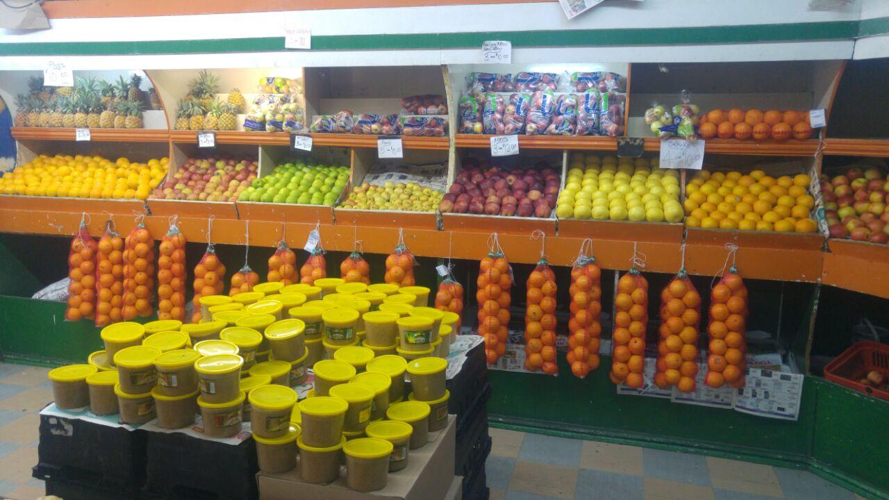 fruit-&amp-veg
